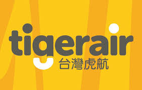 ADS Aerodesign Services - Airlines We Work With - Tigerair
